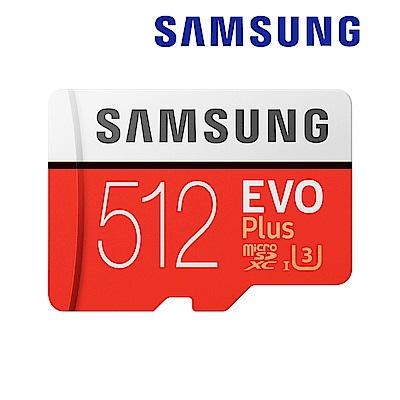 三星EVO Plus 512GB記憶卡