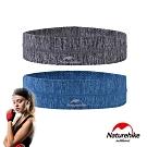 [加價購] Naturehike 高彈性透氣速乾運動頭帶止汗帶2入-墨藍+氣質灰