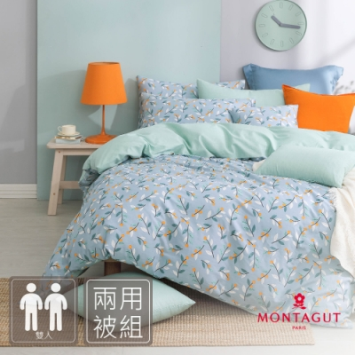 MONTAGUT-蒴果芬芳-100%純棉兩用被床包組(雙人)