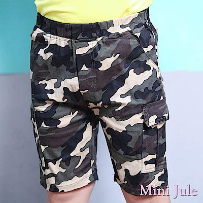 Mini Jule 褲子 迷彩側邊大口袋鬆緊短褲(迷彩)
