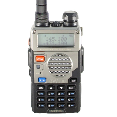 MTS-8W2dB 大功率 雙頻 無線電對講機 8W2dB