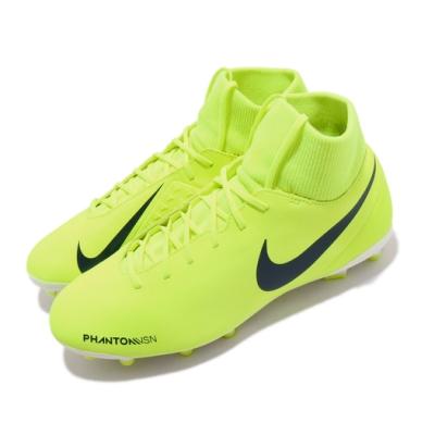 Nike 足球鞋 Phantom VSN Club 男鞋 舒適 包覆 支撐 穩定 訓練 運動 黃 黑 AJ6959717