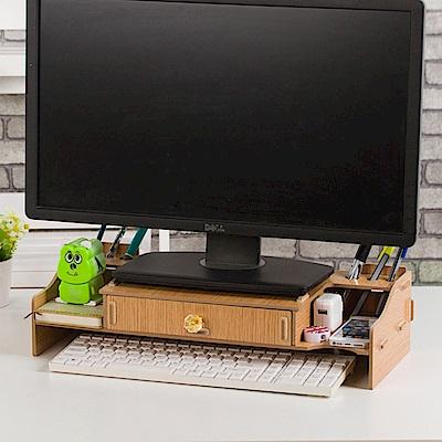 半島良品 多功能DIY木質電腦螢幕架 大抽-木紋