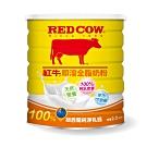 紅牛 即溶全脂奶粉(2.2kg)