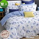 Tonia Nicole東妮寢飾 藍韻意禾100%精梳棉兩用被床包組(雙人)