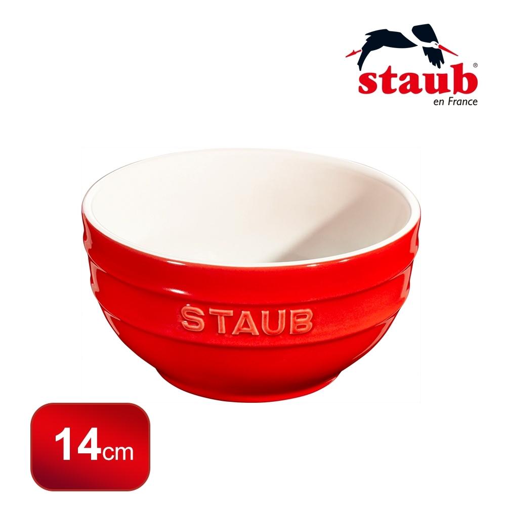 法國Staub 圓型陶瓷碗 14cm 櫻桃紅