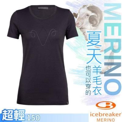 Icebreaker 女款 Nature Dye 美麗諾羊毛 圓領短袖上衣(經典山羊)_黑灰