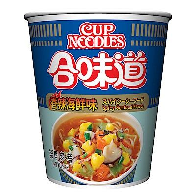 日清 合味道杯麵(12杯/箱) 4口味任選