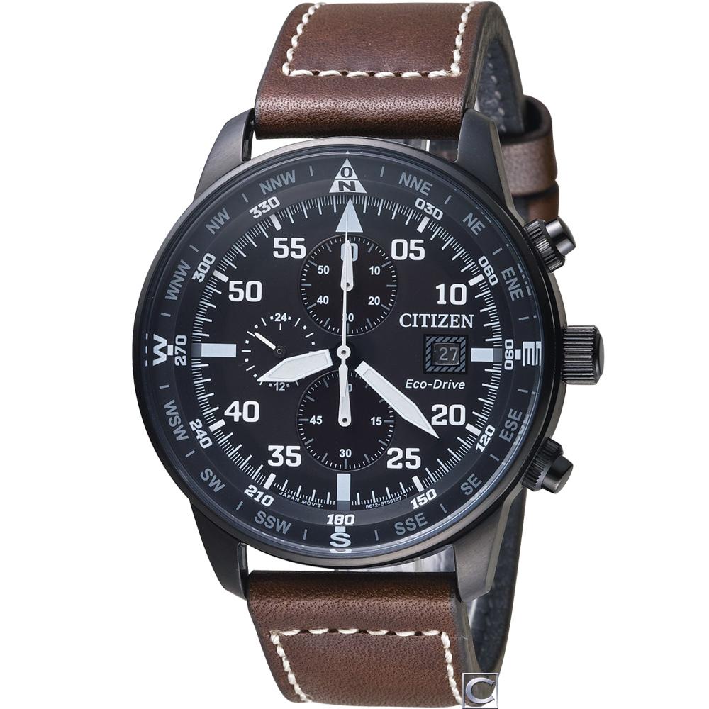 CITIZEN 星辰飛行時尚光動能計時腕錶(CA0695-17E)