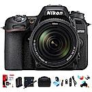 Nikon D7500 18-140mm 變焦鏡組 (公司貨) 周年限量組