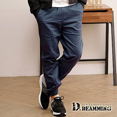 Dreamming 哈韓街頭素面抽繩束口休閒長褲-灰藍/深藍