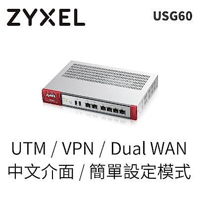 ZyXEL合勤 整合式安全閘道器/防火牆 USG60 BDL