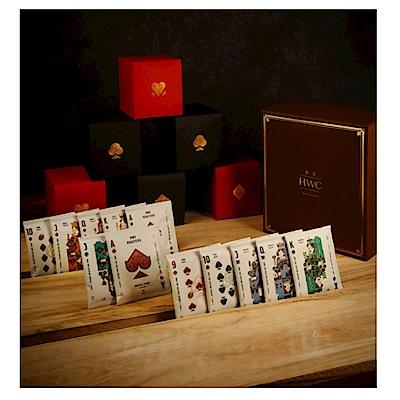 【黑沃咖啡】撲克牌咖啡王國掛耳包禮盒(54入濾掛咖啡包)