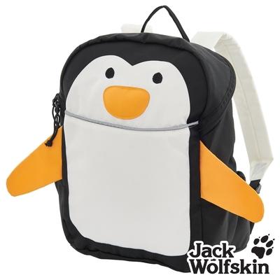 【Jack wolfskin 飛狼】Penquin 可愛企鵝兒童背包『黑』