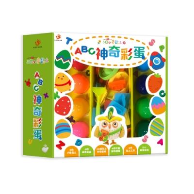 【双美】3Q小麥黏土:ABC神奇彩蛋