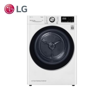 LG樂金 9公斤 免曬衣乾衣機 WR-90VW 冰磁白