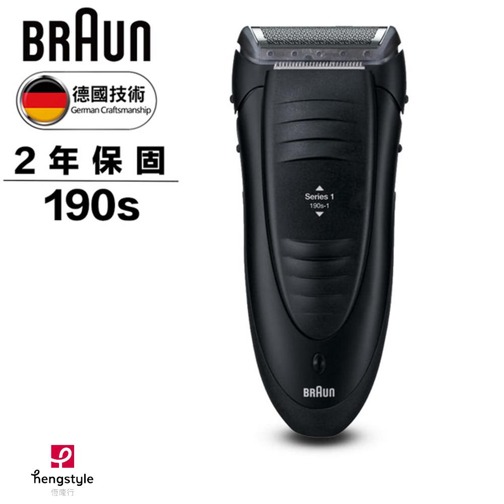 德國百靈BRAUN-1系列超薄水洗電鬍刀190s (快速到貨)*德國百靈週*