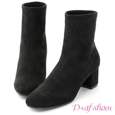 D+AF 潮流主角.素面絨料方頭中跟襪靴*黑
