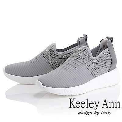 Keeley Ann 極簡步調~素面水鑽透氣彈性布休閒鞋(灰色-Ann)