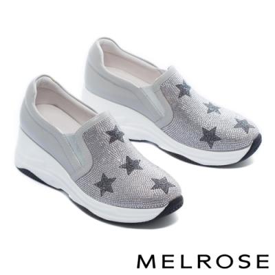 休閒鞋 MELROSE 時尚閃耀雙色晶鑽星星厚底休閒鞋-灰