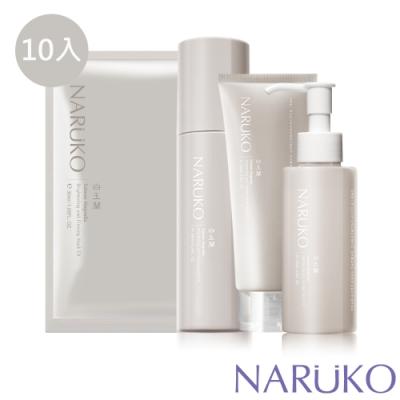 NARUKO牛爾 白玉蘭鑽采超緊緻美白組(洗面霜+化妝水+乳液+彈力面膜10入)