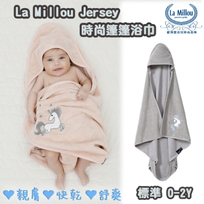 La Millou Jersey篷篷嬰兒連帽浴巾_標準0-2Y-騎士獨角獸(銀河星空灰)