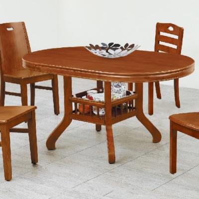 H&D 橢圓餐桌(置物腳)