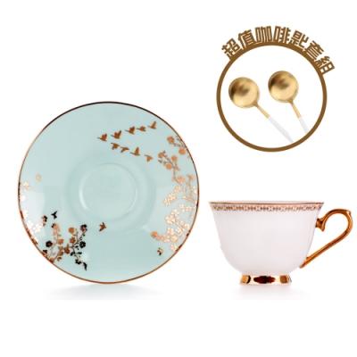 Royal Duke 骨瓷濃縮咖啡對杯-小春日和 (限量咖啡點心匙套組)
