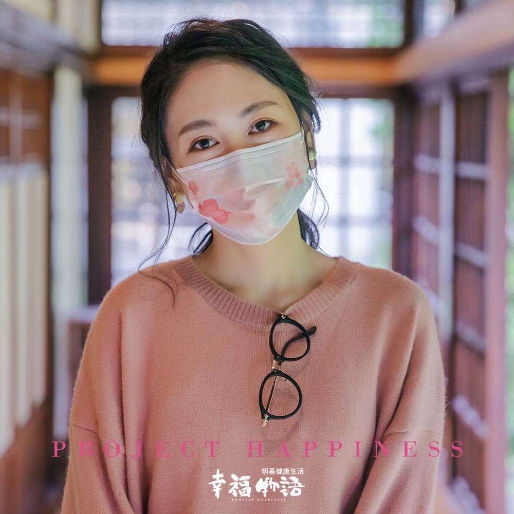 【明基健康生活】幸福物語 日系 醫療口罩-河津櫻(10片/盒)