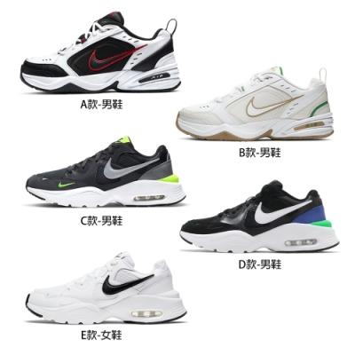 【時時樂限定】NIKE 復古氣墊休閒運動鞋(多款任選)