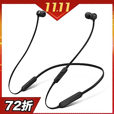 【限時下殺】Beats X 頸掛式運動藍牙耳機