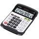 CASIO 12位元 獨特鍵盤分離式防水防塵實用桌上型計算機WD-320MT-白/黑 product thumbnail 1