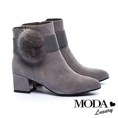 短靴 MODA Luxury 高雅時髦水貂毛圓釦裝飾粗跟短靴-灰
