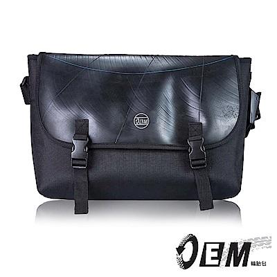 福利品 OEM- 製包工藝革命 輪胎包系列經典雅痞型男款側背包- 黑色