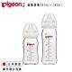日本《Pigeon 貝親》寬口玻璃白色奶瓶組-240ml+160ml(日本製耐熱玻璃) product thumbnail 1