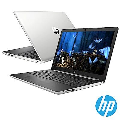 HP Laptop 15吋筆電-銀(i7-8565U/MX130/4G/128G+1TB)