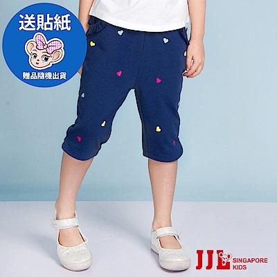 JJLKIDS 愛心點點純棉六分休閒褲(藏青)