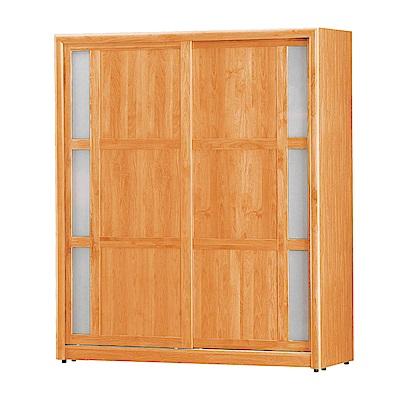 綠活居 波利略時尚6尺實木衣櫃(收納鐵籃+穿衣鏡)-179.5x61.5x198cm-免組