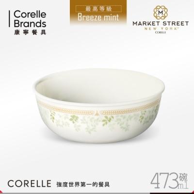 美國康寧 CORELLE 微風薄荷473ml 韓式湯碗