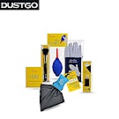 Dustgo 攝影器材清潔組六件套裝組 10th-01