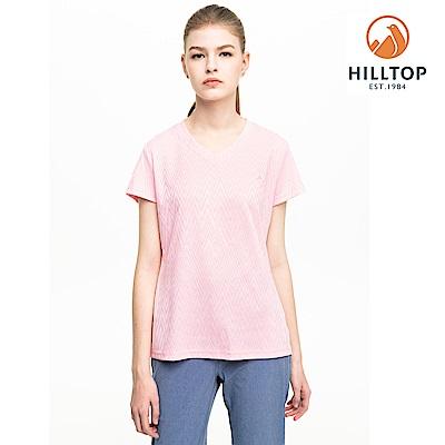 【hilltop山頂鳥】女款吸濕快乾抗UV彈性緹花T恤S04FI3糖果粉