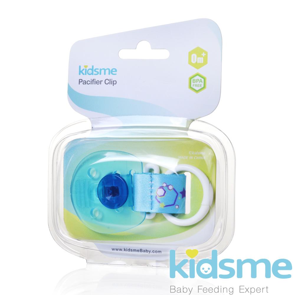 英國kidsme-安全奶嘴夾(單入裝)-藍/粉/綠