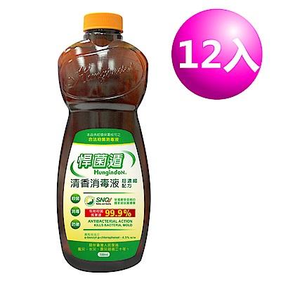 悍菌遁 清香消毒液500ml (12瓶)