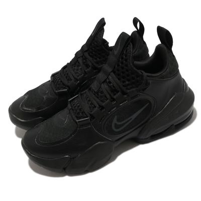 Nike 訓練鞋 Alpha Savage 2 運動 男鞋 襪套 包覆 氣墊 舒適 避震 健身房 黑 灰 CK9408001