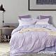 BEDDING-多款-3M專利+頂級天絲-6X7尺特大薄床包涼被四件組