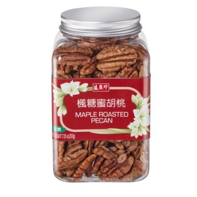 盛香珍 楓糖蜜胡桃200g(罐)