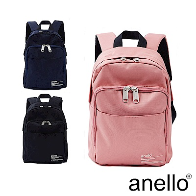anello LOOP R系列防潑水強化 簡約休閒後背包 Small
