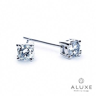 A-LUXE 亞立詩 18K金 總重 0.60克拉 四爪鑲 單顆美鑽耳環