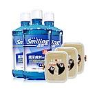 百齡Smiling護牙周到漱口水GAC護齦配方-晶鹽薄荷750mlX3(加贈熊本熊保鮮盒)