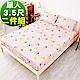 奶油獅-同樂會系列-精梳純棉床包二件組(櫻花粉)-單人加大3.5尺 product thumbnail 1